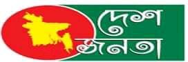 Desh Janata